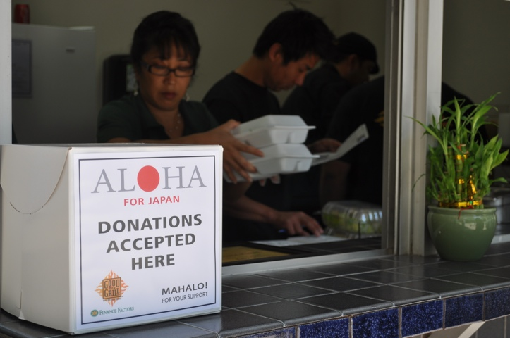 Good to Grill Teams with Finance Factors for Aloha for Japan Relief Fundraiser