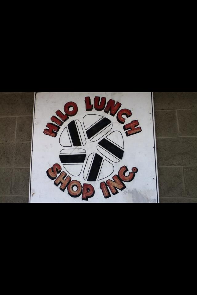 The FoodPosse Visit to Hilo Lunch Shop (@melissa808 @ParkRat @foodposse)