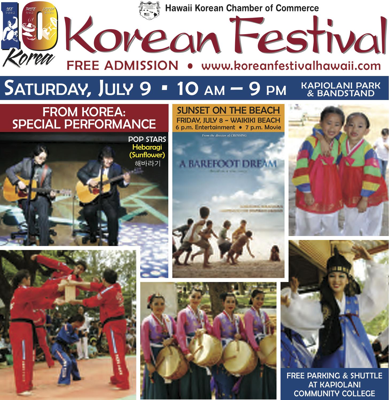 Korean Festival Entertainment at Kapiolani Park via @WedgeCast Simulcast (Starting at 3:00pm HST on 7/9/2011)