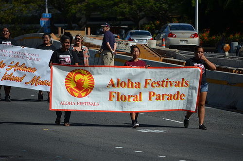 2013 Aloha Festivals Floral Parade on September 28, 2013 from 9:00am HST from the Hawaii Prince Hotel (@alohafstvls @princewaikiki)