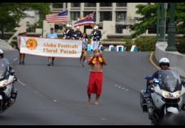 2015 Aloha Festivals Floral Parade Live from the Hawaii Prince Hotel on 9/26/2015