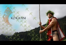 Recorded Live: Blaine Kamalani Kia 30th Ho'Ike Celebration – July 29th, 2017