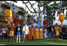 Recorded Live: Aloha Festivals Royal Court Appearance for Outrigger Resorts Day on September 15, 2017