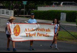 Recorded Live: The 71st Annual Aloha Festivals Floral Parade on September 30, 2017 from in front of the Hawaii Prince Hotel